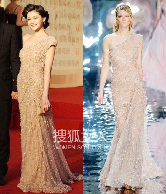 Chiếc đầm đẹp nhất thế giới của Từ Hy Viên - 3