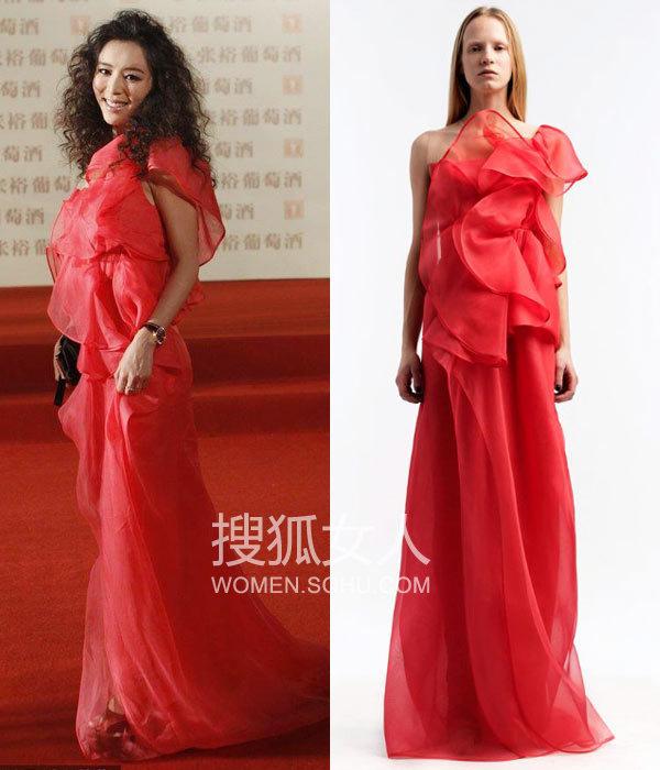 Chiếc đầm đẹp nhất thế giới của Từ Hy Viên - 14