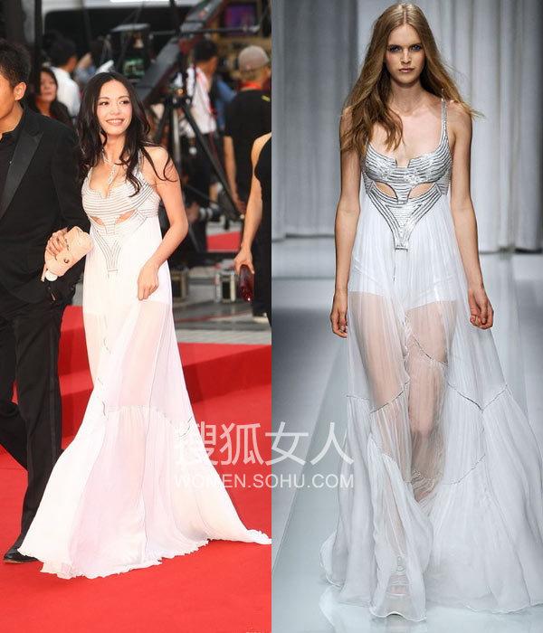 Chiếc đầm đẹp nhất thế giới của Từ Hy Viên - 13