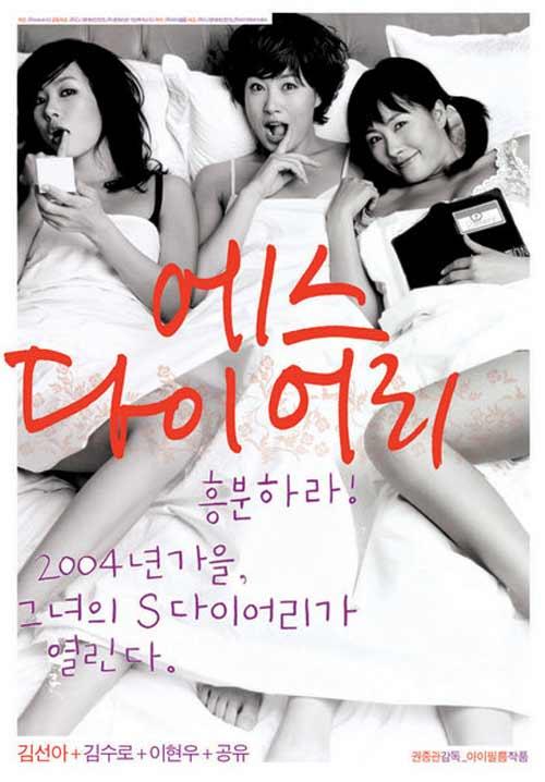 Những 'cây hài' phim Hàn Quốc - 6