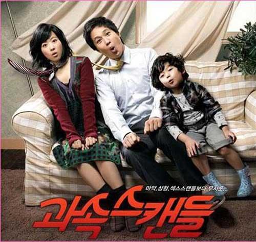 Những 'cây hài' phim Hàn Quốc - 2