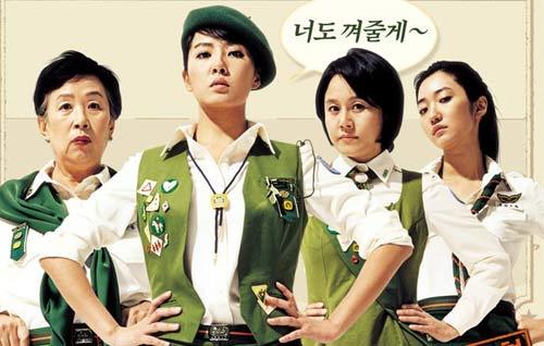 Những 'cây hài' phim Hàn Quốc - 13