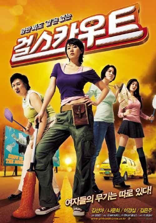 Những 'cây hài' phim Hàn Quốc - 11