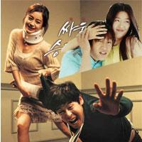 Những 'cây hài' phim Hàn Quốc