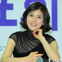 "Lee Bo-young gia nhập IRIS: ""Athena: Goddess of War"""