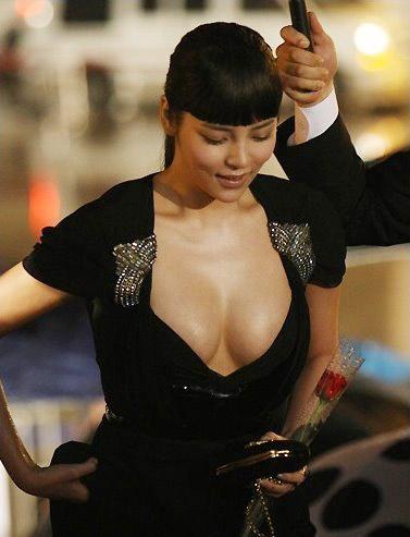 Vòng 1 'thôi miên' của mỹ nữ Hàn - 20