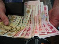 Tỷ giá hối đoái đồng nhân dân tệ đạt kỷ lục mới
