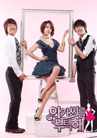 Yoon Eun-hye trở lại với Love Song - 4