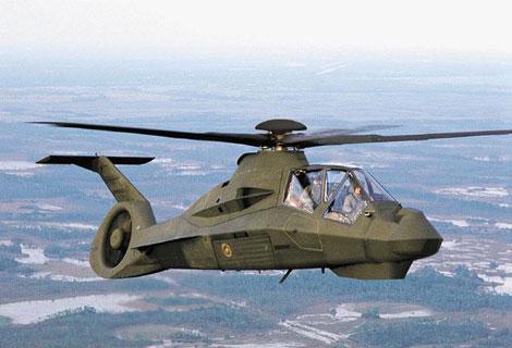 OH-1 Ninja gần giống với chiến đấu cơ lên thẳng
