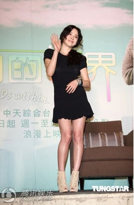 Jo Yeo Jung lộ nội y phản cảm - 10