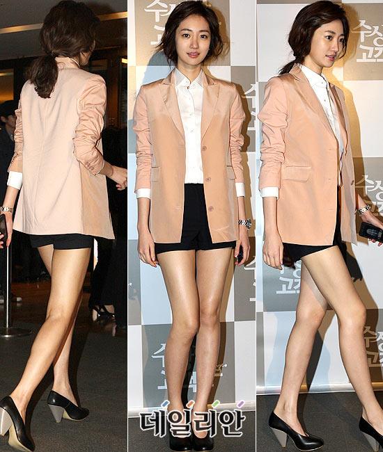 Mặc áo vest lôi cuốn như Sao Hàn - 4