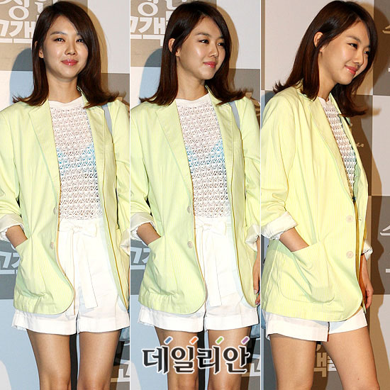Mặc áo vest lôi cuốn như Sao Hàn - 15
