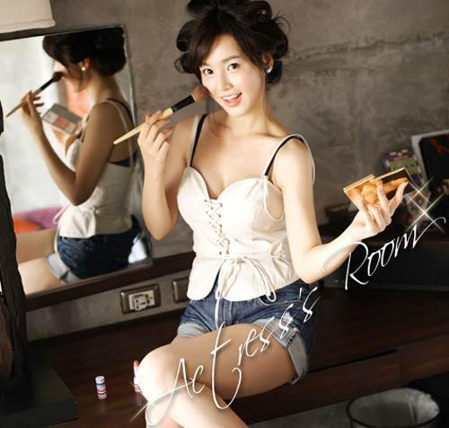 Nam Gyu Ri gợi cảm trong phòng ngủ - 2