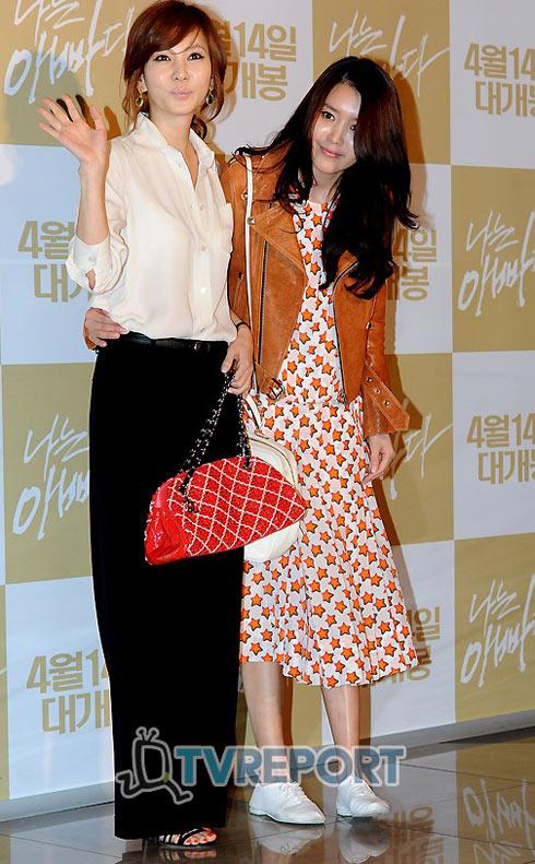 """Kim Nam Joo """"hồi xuân"""" nhờ sơ mi trắng - 1"""