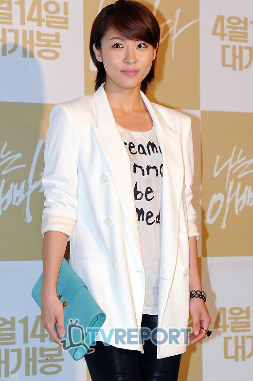 """Kim Nam Joo """"hồi xuân"""" nhờ sơ mi trắng - 11"""