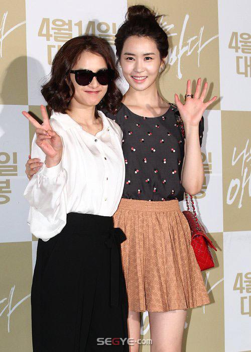 """Kim Nam Joo """"hồi xuân"""" nhờ sơ mi trắng - 7"""