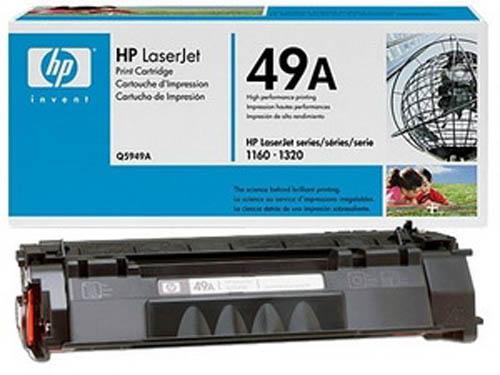 HP tung phần mềm chứng thực hộp mực in chính hãng - 1