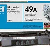 HP tung phần mềm chứng thực hộp mực in chính hãng