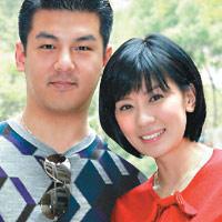 Giả Tịnh Văn tái hợp chồng cũ