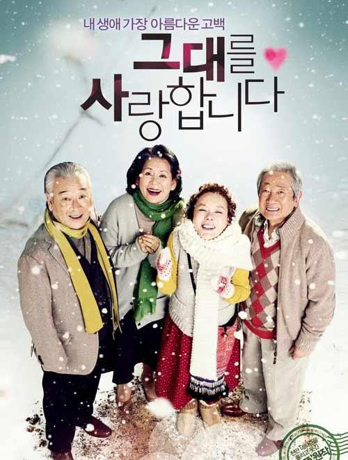 Những bộ phim Hàn vượt ngoài quy luật - 1