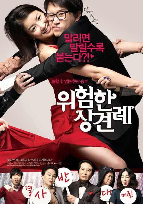 Những bộ phim Hàn vượt ngoài quy luật - 3