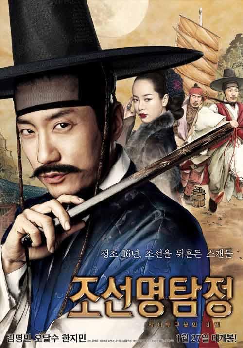 Những bộ phim Hàn vượt ngoài quy luật - 5
