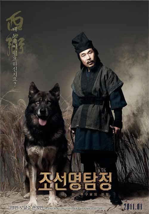 Những bộ phim Hàn vượt ngoài quy luật - 8