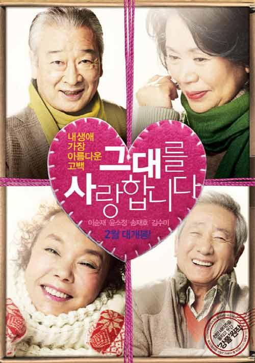 Những bộ phim Hàn vượt ngoài quy luật - 10