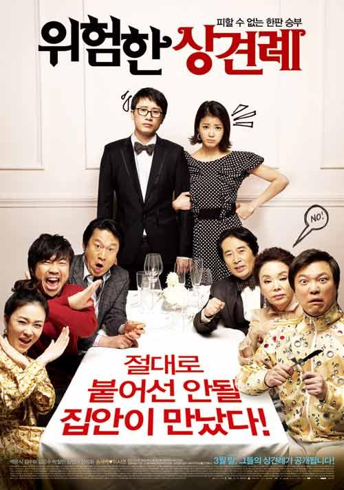 Những bộ phim Hàn vượt ngoài quy luật - 9