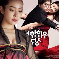 Những bộ phim Hàn vượt ngoài quy luật