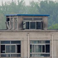17 người chết cháy tại Bắc Kinh