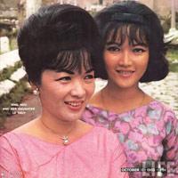 Cựu đệ nhất phu nhân Trần Lệ Xuân qua đời