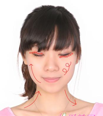 Bài tập cho khuôn mặt nhỏ - 1