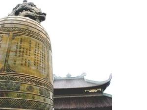 Chuyện đại gia xây chùa Bái Đính - 2