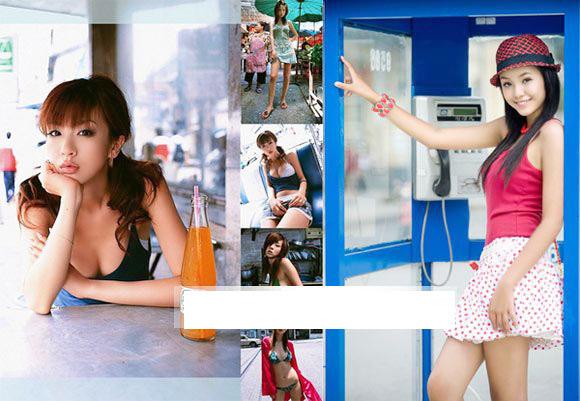 Người mẫu Nhật 34 tuổi trẻ hơn Bảo Trân? - 13