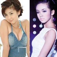 Người mẫu Nhật 34 tuổi trẻ hơn Bảo Trân?