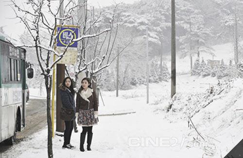 Top 4 phim kinh dị Hàn hot nhất hè 2011 - 3