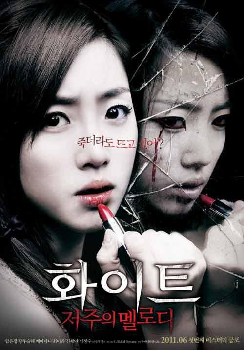 Top 4 phim kinh dị Hàn hot nhất hè 2011 - 12