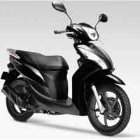 Honda Vision 2012 sắp đến Việt Nam