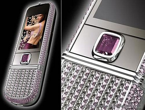 Những chiếc điện thoại cầm tay đắt nhất hành tinh (phần 1) - 2