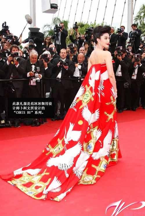 Váy của Phạm Băng Băng mang biểu tượng của Hoàng gia Nhật? - 2