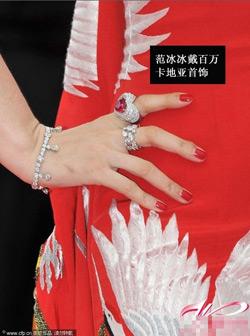 Váy của Phạm Băng Băng mang biểu tượng của Hoàng gia Nhật? - 4