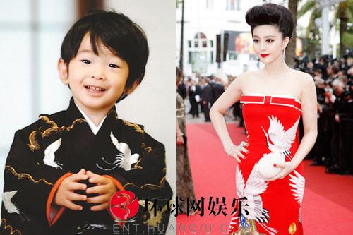 Váy của Phạm Băng Băng mang biểu tượng của Hoàng gia Nhật? - 6