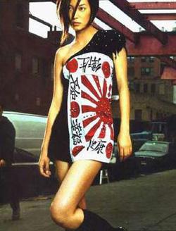 Váy của Phạm Băng Băng mang biểu tượng của Hoàng gia Nhật? - 9