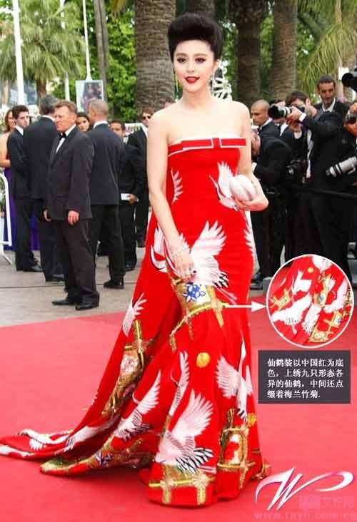 Váy của Phạm Băng Băng mang biểu tượng của Hoàng gia Nhật? - 10