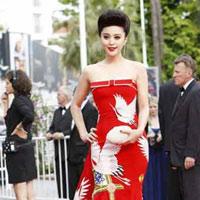 Váy của Phạm Băng Băng mang biểu tượng của Hoàng gia Nhật?