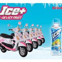 Chụp hình trúng xe xịn với 100 cô gái Ice+ xinh xắn