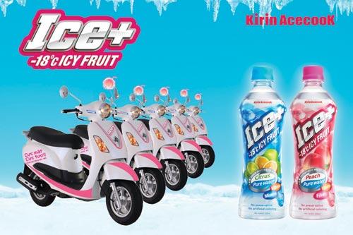 Chụp hình trúng xe xịn với 100 cô gái Ice+ xinh xắn - 1