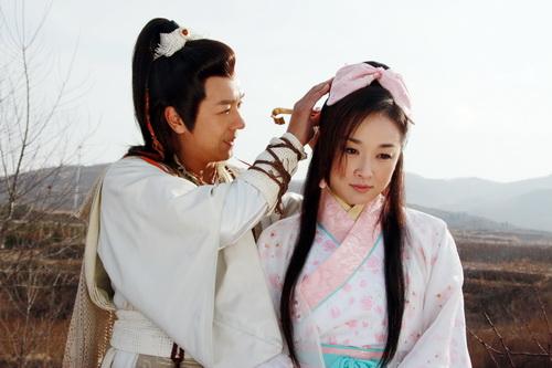 Bao Thanh Thiên lần đầu tiên được... yêu - 4