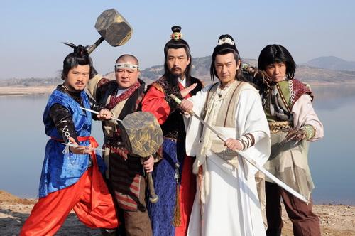 Bao Thanh Thiên lần đầu tiên được... yêu - 3